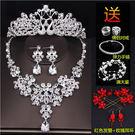 新娘頭飾皇冠三件套裝韓式婚禮結婚首飾婚紗...