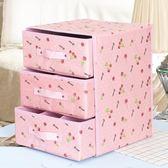 內衣收納盒布藝有分格多層抽屜式裝文胸內褲襪子收納整理箱可折疊 百貨週年慶