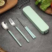 304不銹鋼便攜餐具筷子勺子叉子套裝3四件套可愛學生折疊餐具盒子