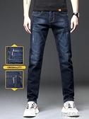 2021年夏季薄款牛仔褲男士修身直筒寬鬆耐磨春秋新款彈力休閒長褲