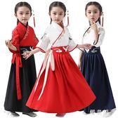 女童漢服表演服 新款原創夏裝兒童攝影超仙套裝中國風兒童小女孩古裝 qf24046【優童屋】
