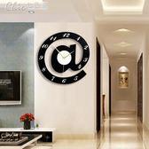 北歐家用a符號創意靜音個性鐘錶時尚掛鐘臥室石英鐘客廳潮流時鐘igo「Chic七色堇」