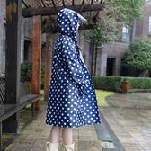 雨衣成人女款韓國時尚徒步雨披戶外單人外套防水衣加大連身小清新 美芭