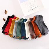 7雙襪子女短襪夏季薄款女士純棉短筒低幫女船襪韓國淺口可愛韓版