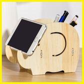 新年好禮 文具創意收納盒歐式簡約筆筒桌面化妝桶辦公裝飾手機座支架木質小