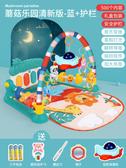 床鈴新生床鈴寶寶3-6個月12音樂旋轉益智搖鈴床頭鈴掛件0-1歲嬰兒玩具 果果生活館