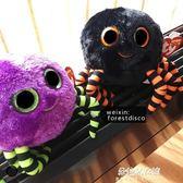 聖誕玩偶 毛絨玩具萬聖節蜘蛛公仔仿真玩偶大眼睛可愛娃娃兒童禮物  朵拉朵衣櫥
