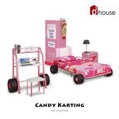 床架 桌椅 衣櫃 Kid's Neverland 糖果卡丁車全系列組【DD House】