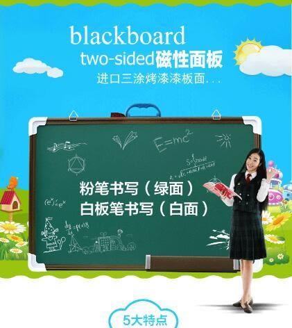 小黑板60*90磁性雙面教學家用掛式綠板白板兒童粉筆畫板辦公留言  IGO