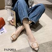 百搭輕盈娃娃平底包鞋KP82米/黑/綠PAPORA