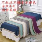 美容床罩美容床單高檔純色加厚簡約水晶絨棉麻按摩推拿專用帶洞可定做YJT 快速出貨
