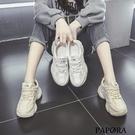 PAPORA綁帶休閒厚底老爹布鞋K1905白/米(偏小)