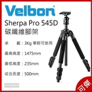 VELBON Sherpa Pro 54...