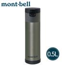 【Mont-Bell 日本 ALPINE THERMO 0.5L保溫瓶《灰》】1124885/保溫杯/單手杯/水壺/隨身杯