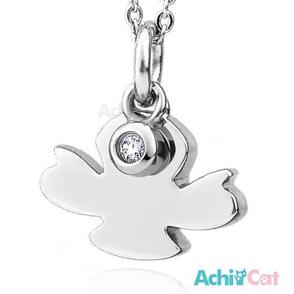 鋼項鍊 AchiCat 珠寶白鋼 淘氣精靈 送刻字