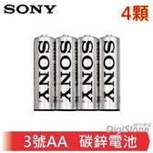 【加碼贈3號電池收納盒X1個】【免運費】SONY 高效能 3號AA 環保碳鋅ULTRA電池(一次性電池)X4顆