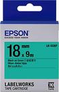LK-5GBP EPSON 標籤帶 (綠底黑字/18mm) C53S655411