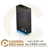 ◎相機專家◎ GoPro ACBAT-001 Max 充電電池 1600mAh 鋰電池 原廠配件 電池 公司貨