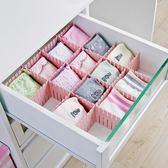 抽屜分隔板自由組合分層收納整理格內衣收納盒可裁剪塑料隔板
