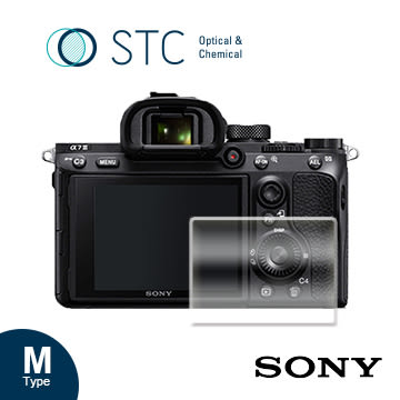 【STC】9H鋼化玻璃保護貼 - 專為Sony A7II / A7III 觸控式相機螢幕設計