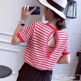 歐洲站2018夏寬鬆薄款韓版套頭冰絲針織衫女條紋短袖T恤圓領百搭『韓女王』