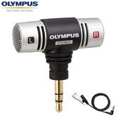 耀您館原廠Olympus單指向領夾式麥克風ME51SW(有附線,長100cm)收音麥克風單一指向性麥克風