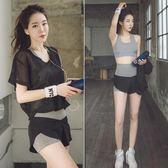 緊身衣 夏季健身房專業運動瑜伽服套裝女速干網紗罩衫高腰顯瘦跑步三件套