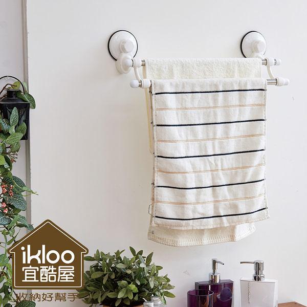 【H&R安室家】TACO無痕吸盤系列-不鏽鋼雙桿毛巾架-BRF19