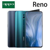 OPPO Reno 6.4吋 8G/256G-黑/綠~ [24期0利率]