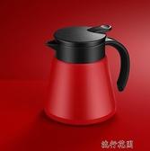 迷妳保溫壺家用小號暖壺小型北歐熱水壺開水辦公室水壺咖啡熱水瓶 【全館免運】YJT