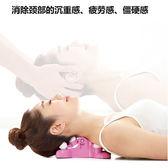 日本創意家用多功能頸椎部護理按摩器成人脖子肩膀小工具保健神器 卡布奇诺