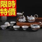 茶杯茶壺茶海套組品茗陶瓷-功夫茶送禮泡茶喫茶汝窯茶具組合2款61r8【時尚巴黎】