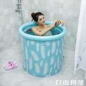 淺藍羽毛歀 泡澡桶成人洗澡桶 加厚塑料折疊浴桶泡浴桶 大號便攜  自由角落