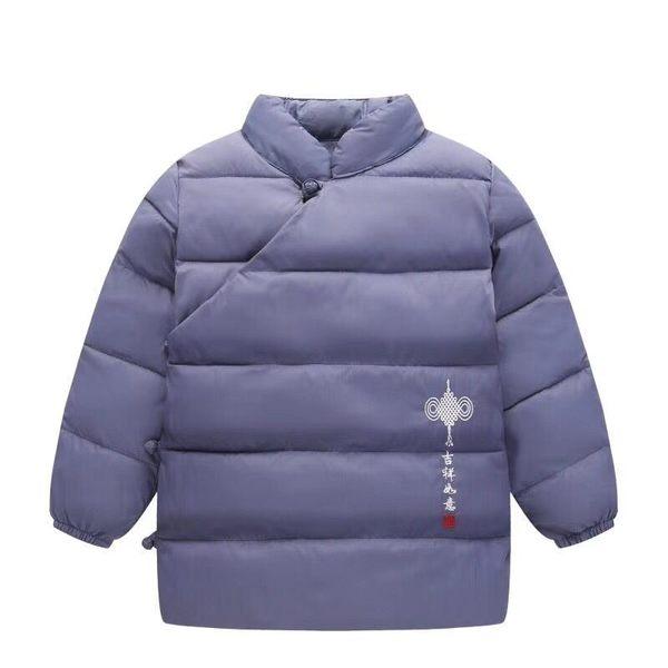 兒童裝冬季唐裝輕薄棉衣女寶寶漢服男童棉服中國風外套