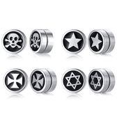 《 QBOX 》FASHION 飾品【EES252】精緻個性五角星/六芒星/骷顱頭圖形鈦鋼磁鐵耳環(3款)