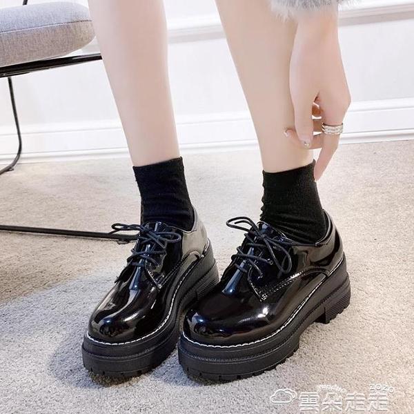 小皮鞋英倫風JK制服日系小皮鞋女2021春季新款百搭厚底黑色復古單鞋  雲朵 618購物