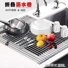 現貨 304不銹鋼硅膠摺疊瀝水架 廚房水槽架置物架瀝水蔬菜碗碟收納架 ATF英賽爾3C
