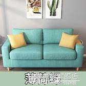 辦公室雙人簡單商用戶型 款公寓出租房客廳接待休息室內布沙發NMS 名購新品