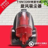 新款110V吸塵器外貿船用手持臥式家用小型地毯除螨機
