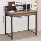 【水晶晶家具/傢俱首選】JF0827-2賈斯2.8呎胡桃USB兩用電腦桌~~超實用商品