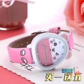 女童手錶 兒童手錶女指針式可愛卡通女童中小學生初中生女孩女生防水電子錶