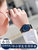 兒童手錶兒童手錶男孩指針式夜光防水防摔男童男大童運動初中小學生電子錶 JUST M