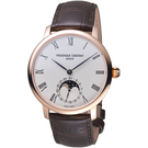 康斯登 CONSTANT 自製機芯超薄月相腕錶    FC-705WR4S4