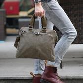 韓版潮男包包公文包商務式手提包斜背包單肩斜跨帆布男士休閒包袋 喵小姐