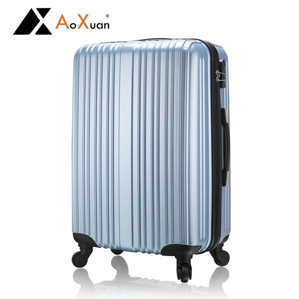 24吋PC輕量耐壓抗撞擊行李箱