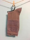 【京之物語】日本製NAIGAI藕紫色半透明圈圈金蔥女性彈性襪