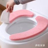 馬桶坐墊家用防水保暖馬桶貼圈坐便通用粘貼馬桶加厚墊子 QW9332『夢幻家居』