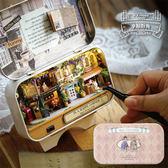 diy小屋盒子劇場手工制作拼裝模型玩具新年情人節創意禮物 全館八折柜惠
