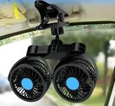 車載風扇24V大貨車12V伏強力制冷風小空調機汽車內車上車栽電風扇