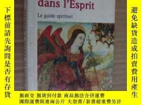 二手書博民逛書店La罕見liberté dans I Esprit (Le gu